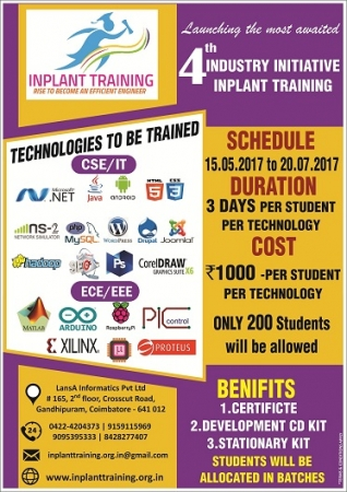 Inplant Training In Gandhipuram