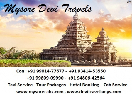 Mysore Travels Details +91 9980909990  / +91 9480642564