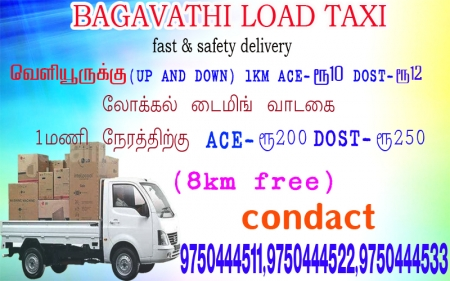 MINI TRUCK, TATA ACE & Dost Rental with Low Cost - Reliable & 24x7 service