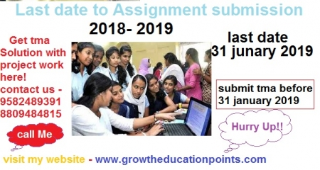 Best Nios assignment 201, 202,211,215, Download solved Assignments 2018-19 Latest tma